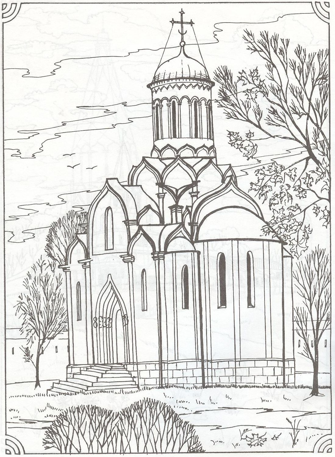 раскраски детская страничка церковь иконы божией матери