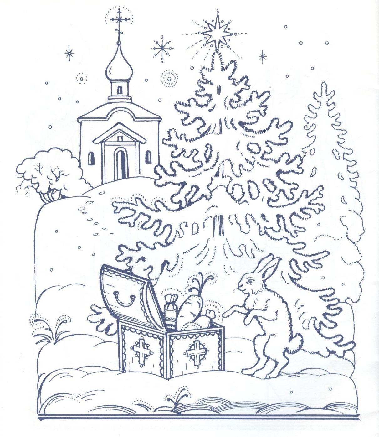 Как нарисовать открытку рождественскую 2